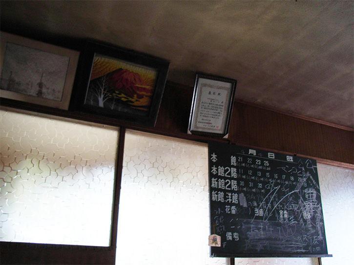 白鳥湖ホテル 黒板