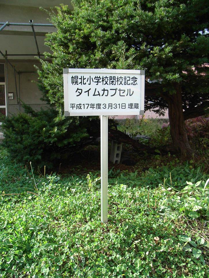 羽幌2 725-0322