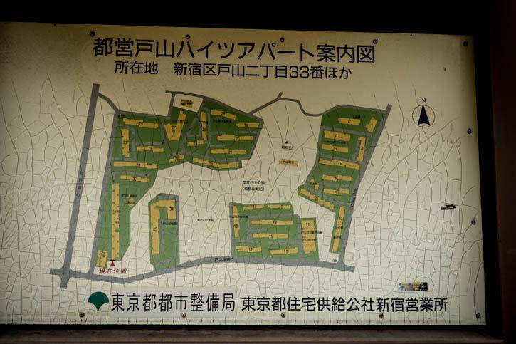 戸山レ-7