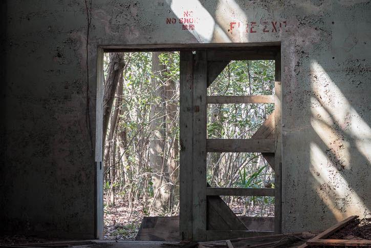 府中基地跡-45