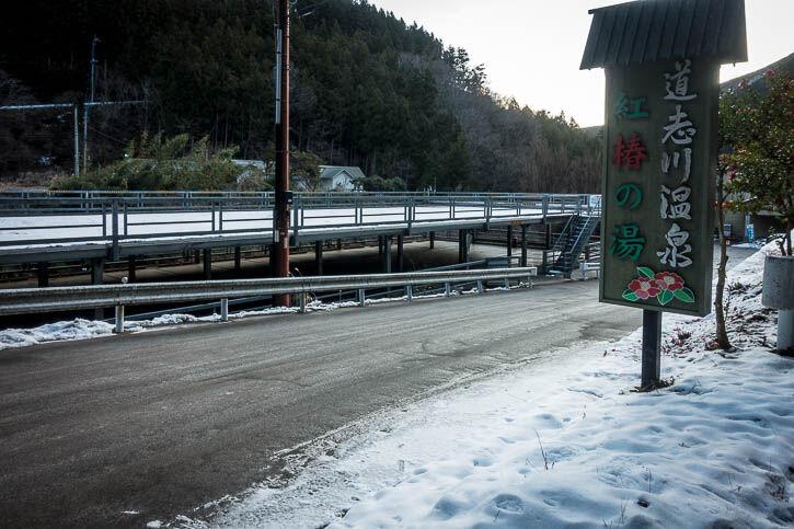 道志村rx725-6
