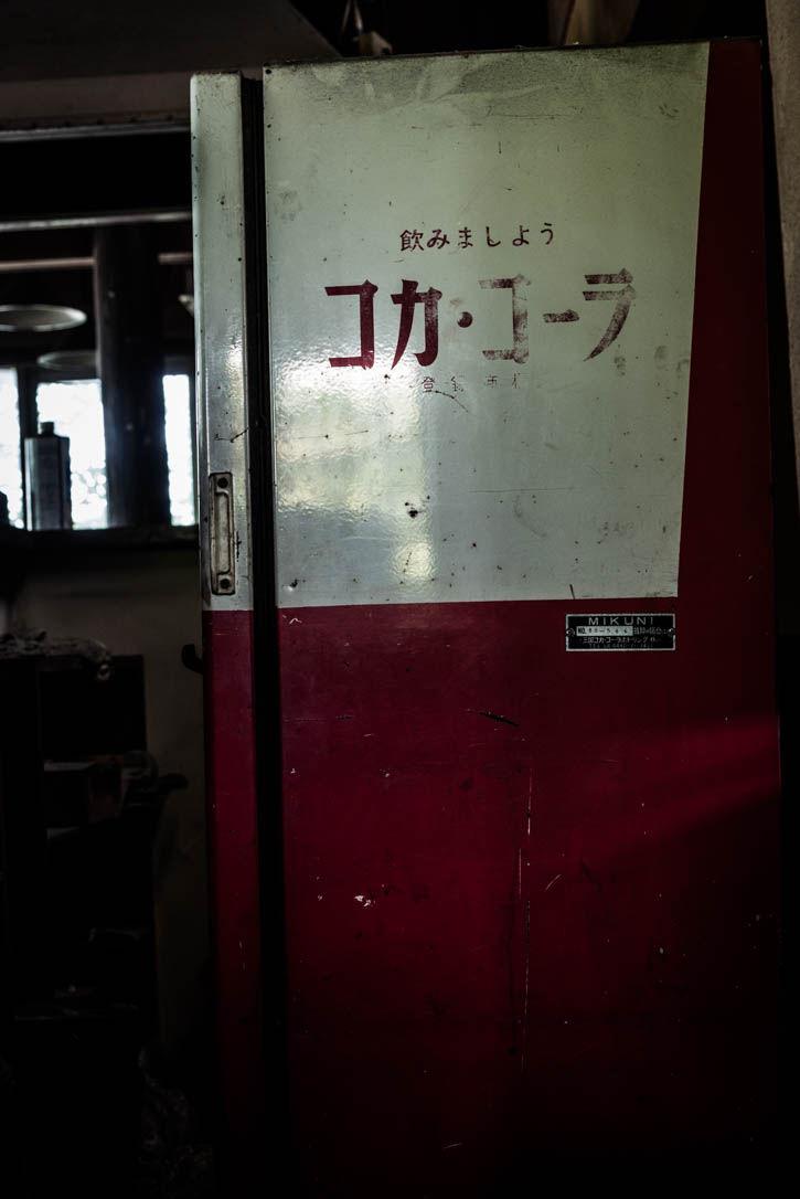 廃墟ラーメン屋-81