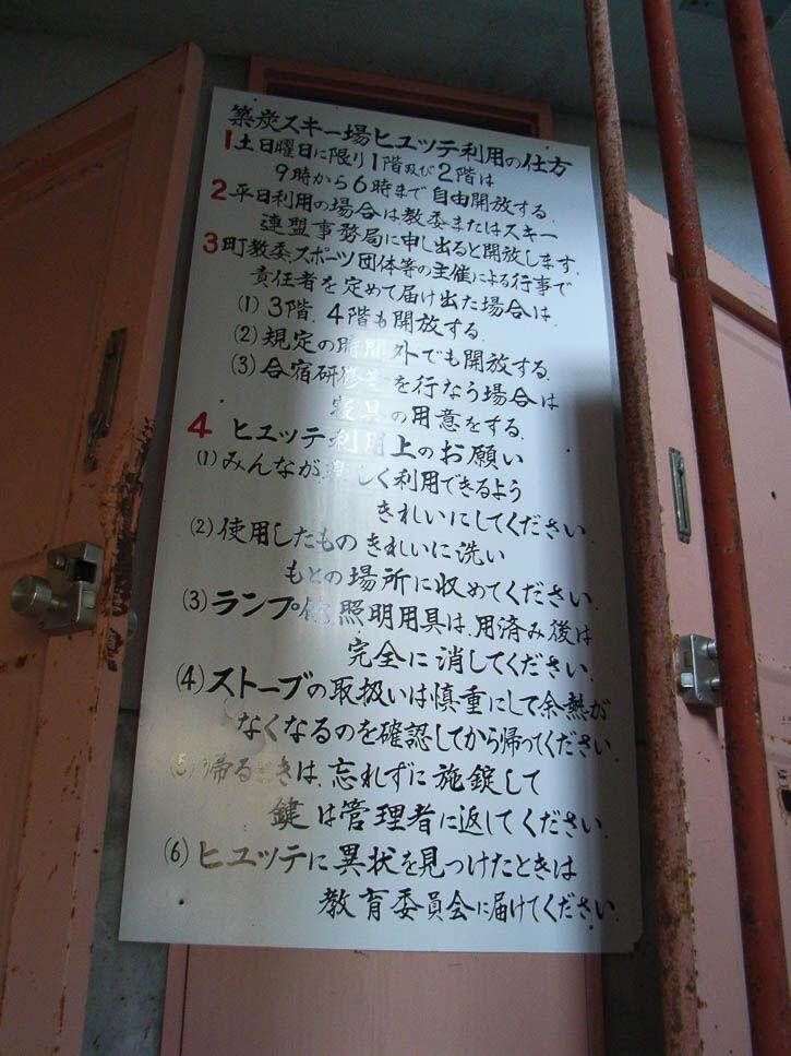 羽幌2 725-0415