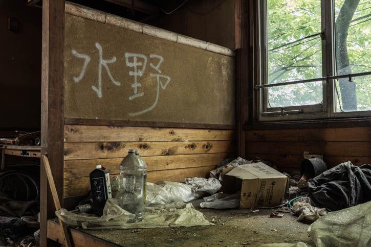 廃墟ラーメン屋-76