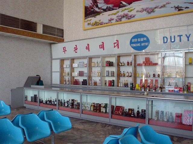 北朝鮮観光 関税