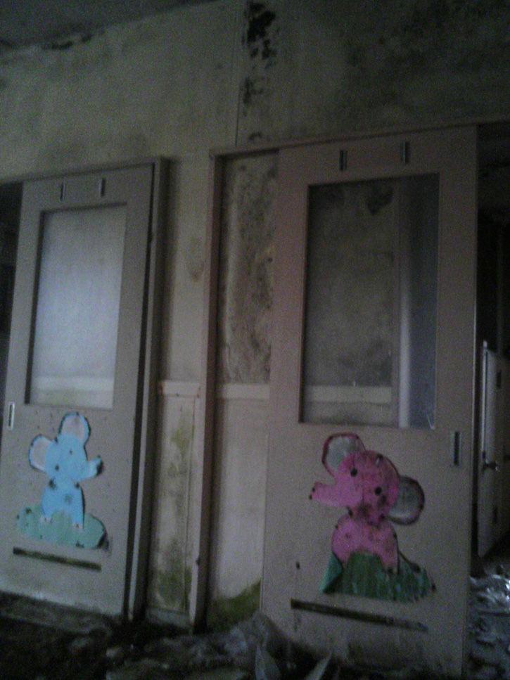 有珠山 トイレ入口