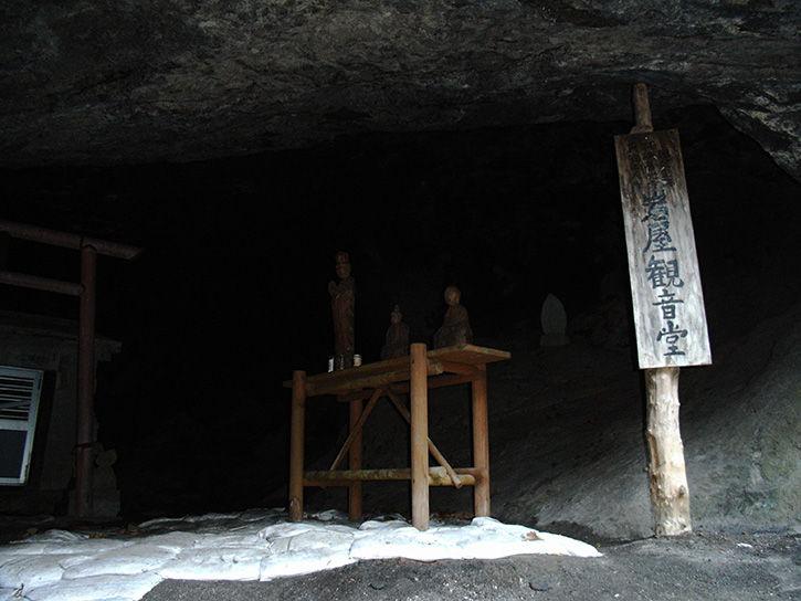 小幌駅 穴