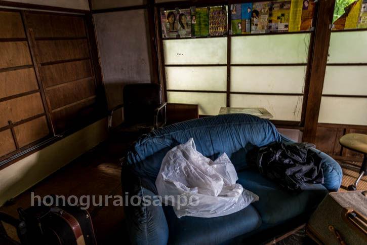 富士見ヶ丘レタ-153