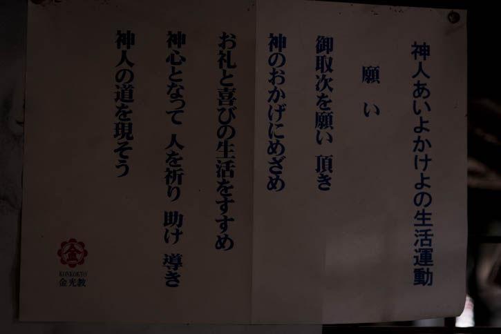 津久井-61