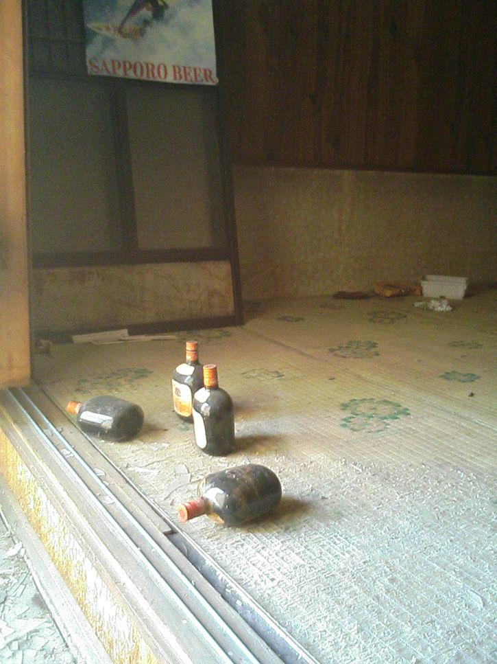 夕張 ボトル