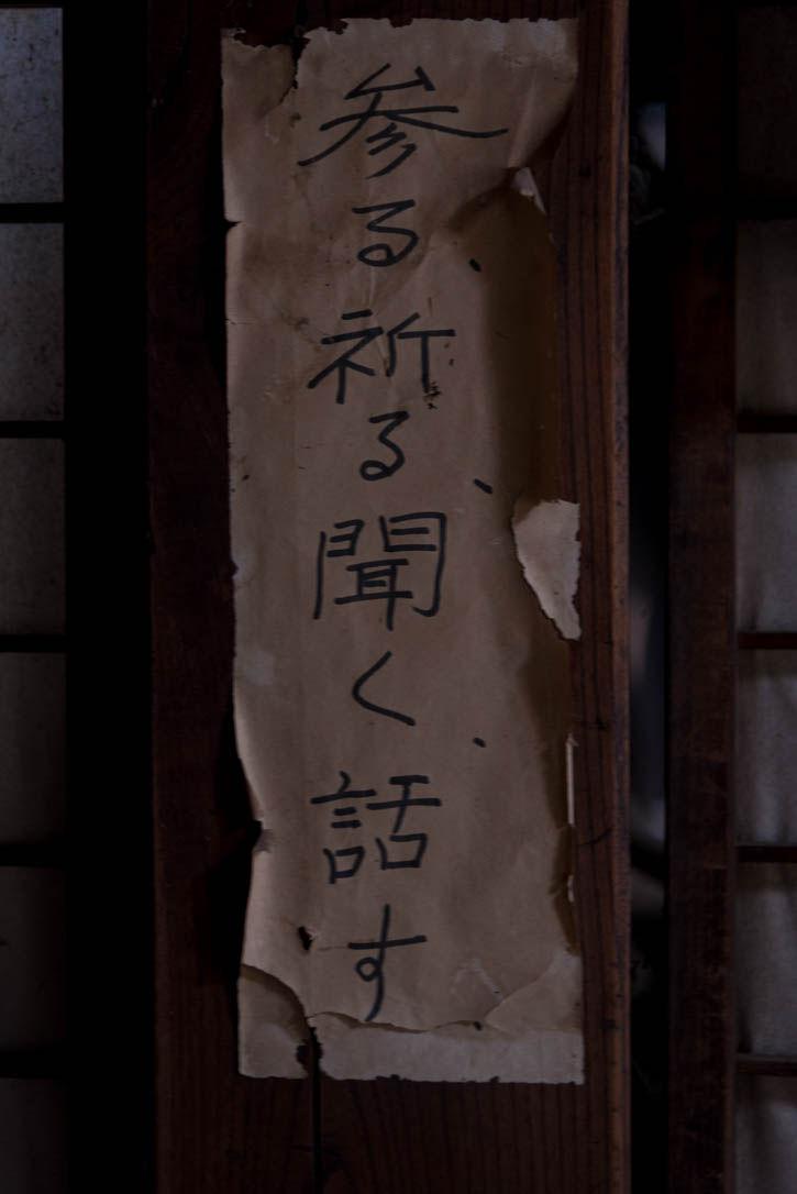 津久井-65