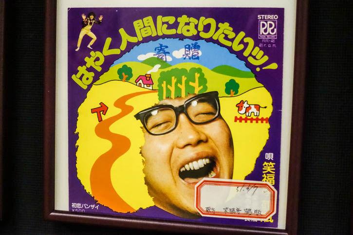 みうらじゅんフェス-68