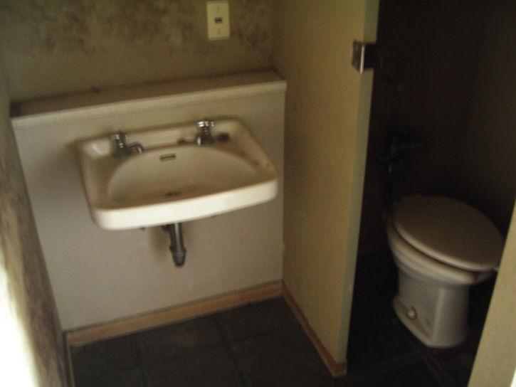 第一滝本館 トイレ
