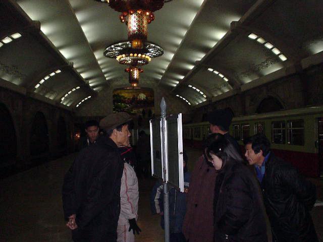 北朝鮮観光 しんぶん