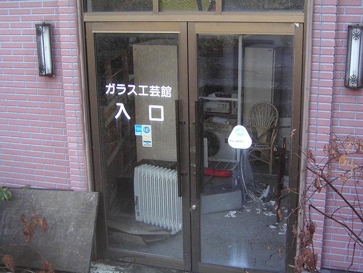 石炭ガラス工芸館 入り口