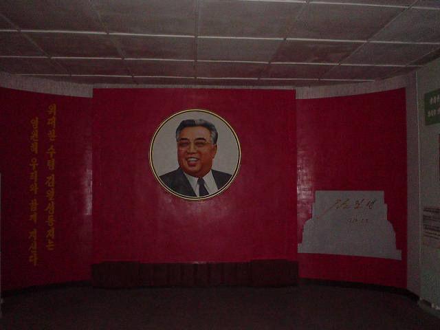 北朝鮮観光 金日成