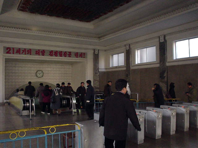 北朝鮮観光 改札口
