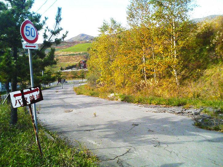 噴火遺構 バス路線