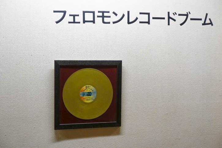 みうらじゅんフェス-64
