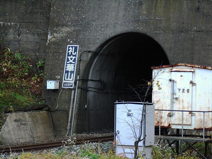 秘境駅 トンネル口