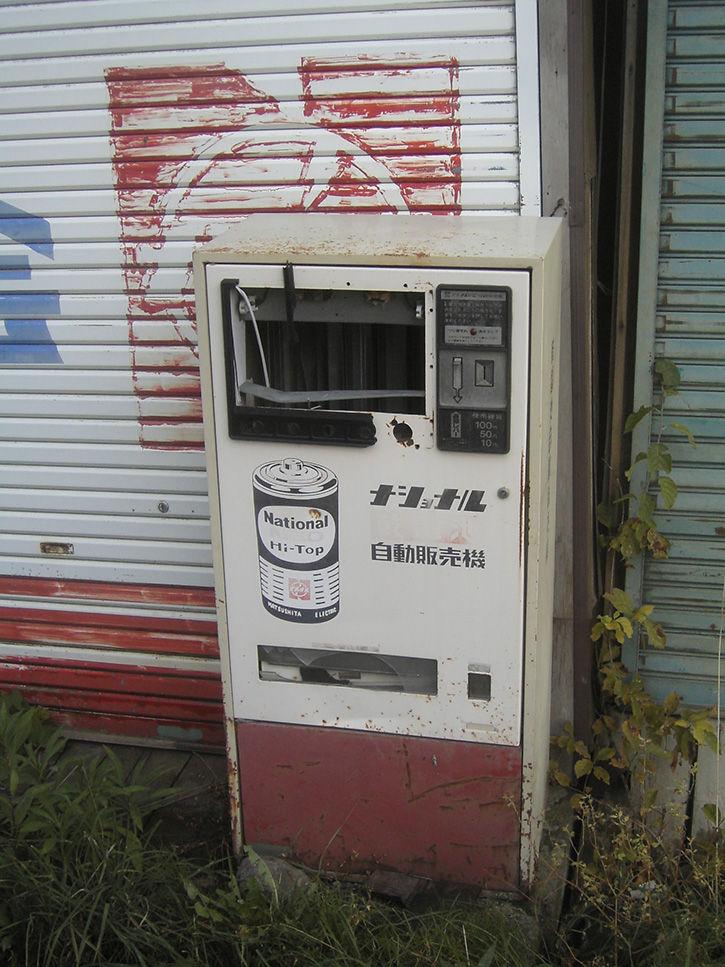 夕張 自販機