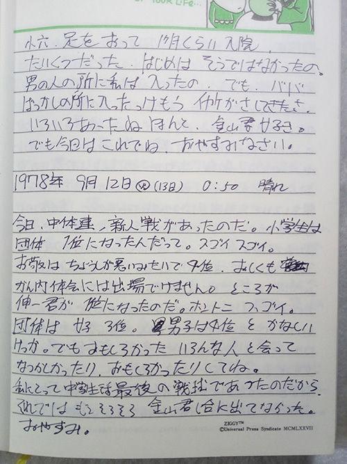 11b-12