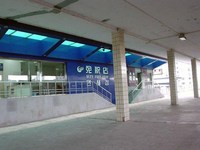 北朝鮮観光 免税店