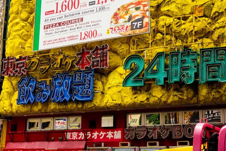 戸山レ-24