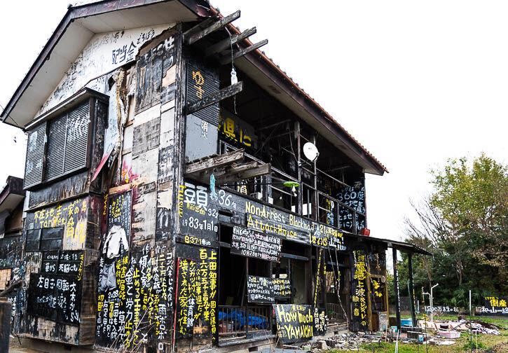 黒の家-1