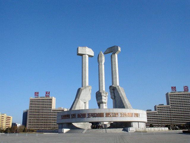 北朝鮮観光 建党記念