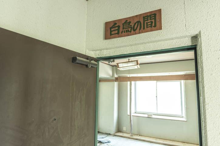 回廊ペンション-36