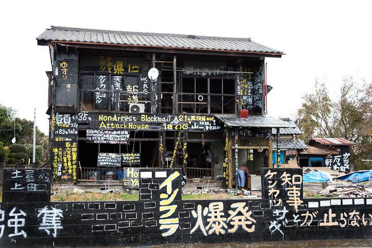 黒の家-33
