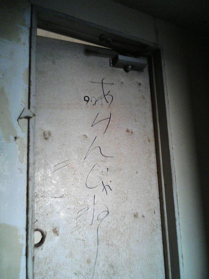 ホテルニュージャパン 9