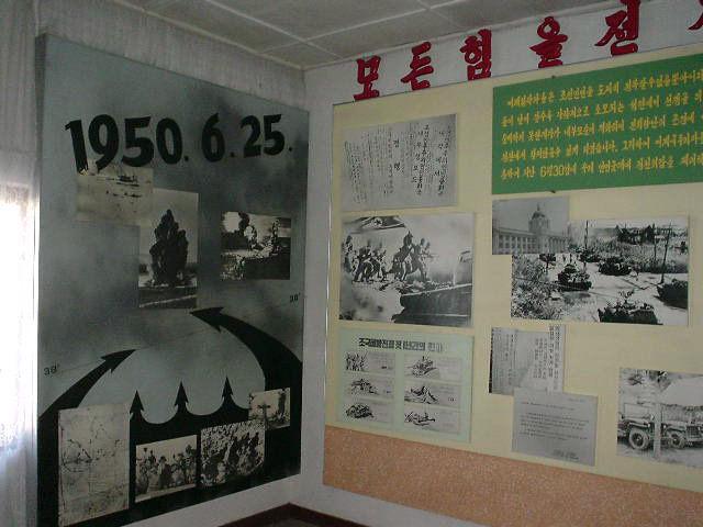 北朝鮮 1950