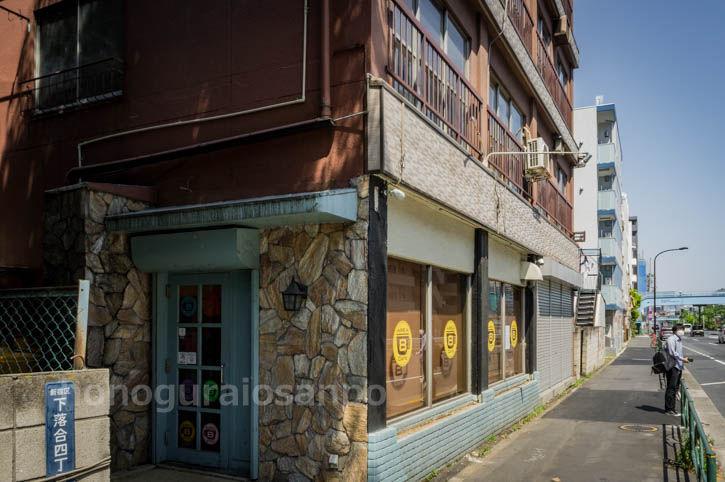 エリア8マンション カフェ