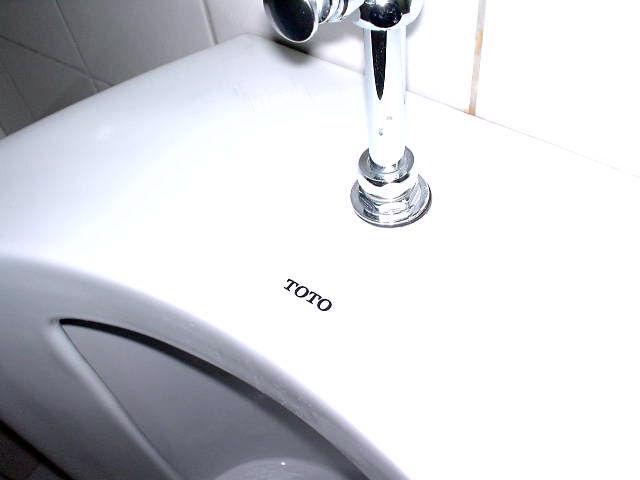 平壌 トイレ