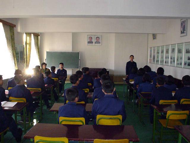 北朝鮮観光 教室