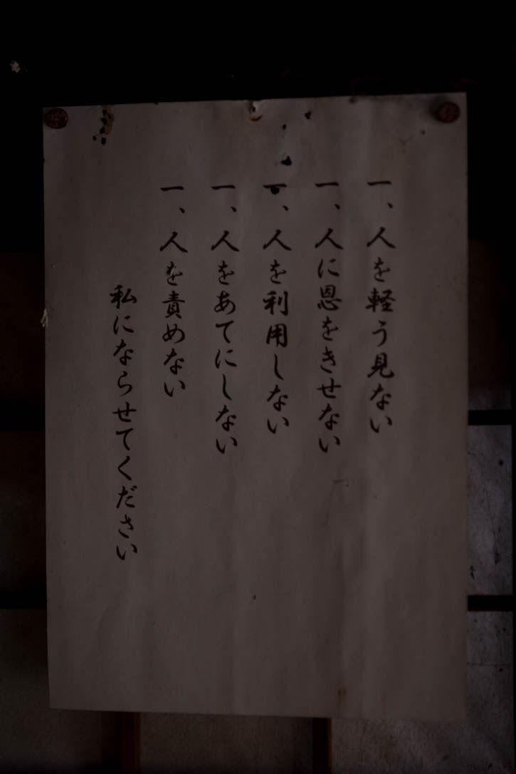 津久井-63