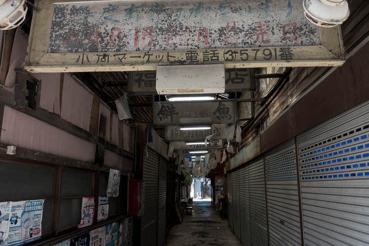 川崎不法占拠-66