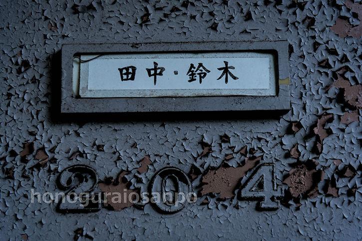 豪徳寺-29