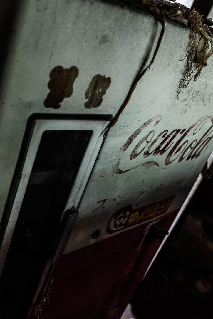 廃墟ラーメン屋-80