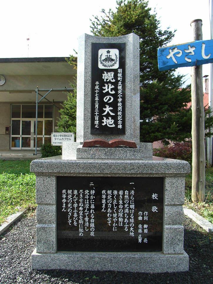 羽幌2 725-0321