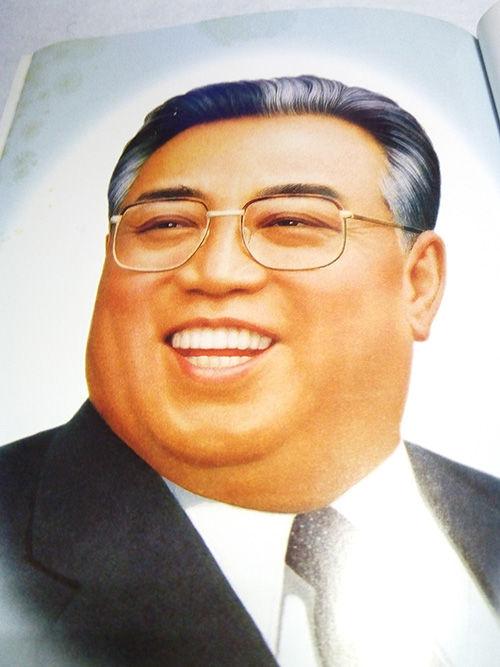 北朝鮮観光 金