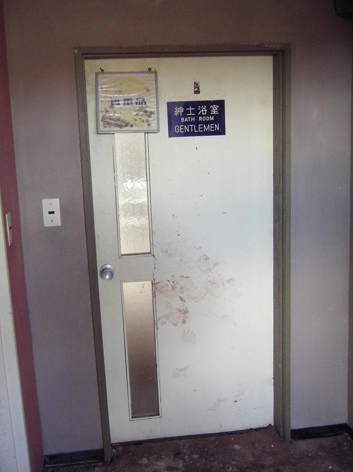 第一滝本館 浴室