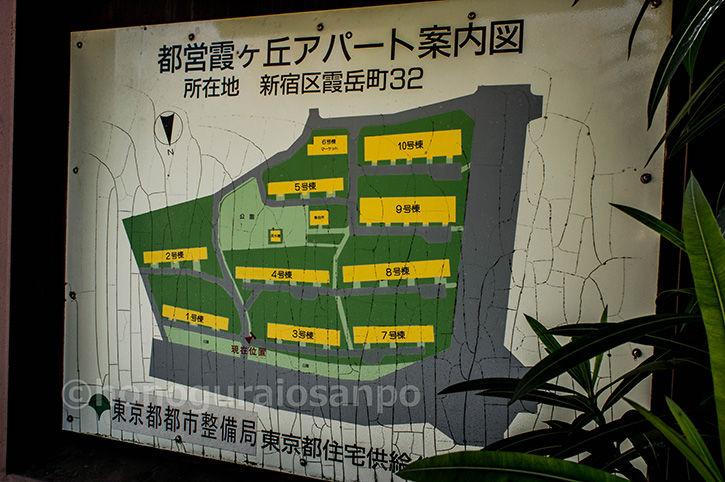 霞ケ丘団地 案内図