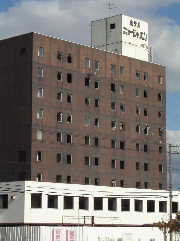 ホテルニュージャパン 接近