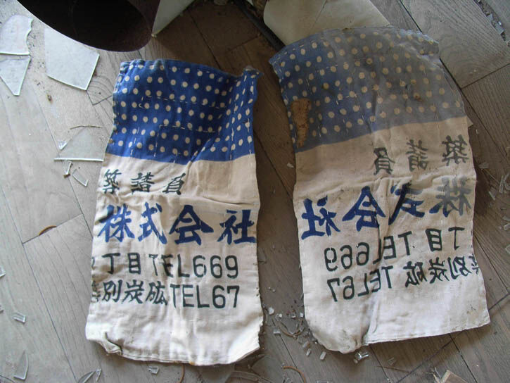 羽幌2 725-0432