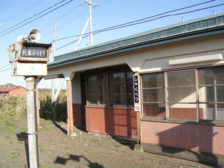 ホームと駅