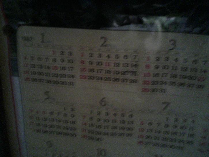 夕張 カレンダー