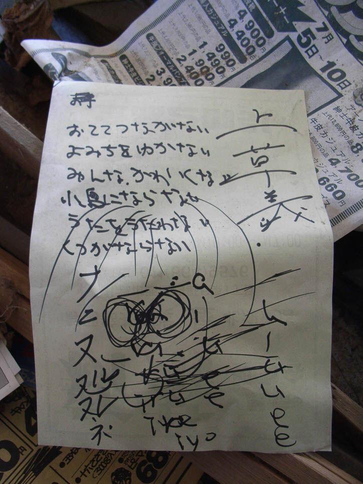 羽幌2 725-0424